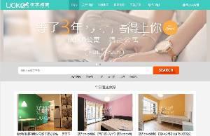 2019最新发布dedecms仿优客逸家租房网,公寓租赁,房屋租赁,一站式房屋托管出租,租赁