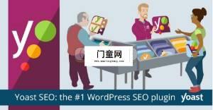 月底发布一款wordpress插件 Yoast SEO Premium v11.1 破解版+独家手工汉化中文版