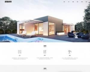 最新发布dedecms模板,响应式建筑规划施工类网站源码带手机端