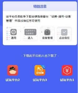 最新款帝国cms7.5开发的手赚网平台源码,可封装APP的,手机版自适应带文章资讯功能