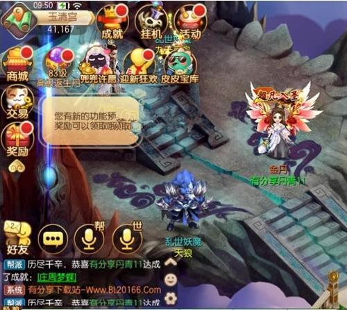 【梦幻诛仙】丹青VM1014一键端/游戏后台/图文教程