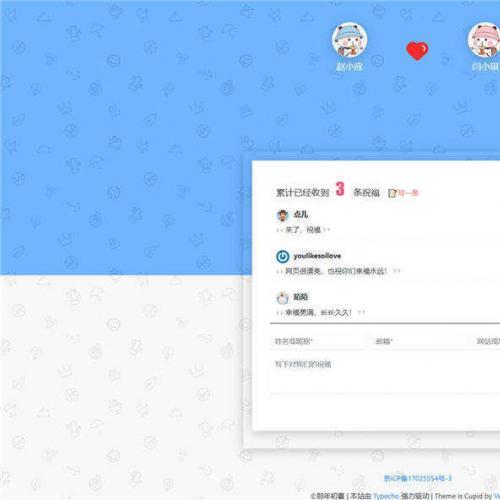 简洁小清新个人Typecho情侣主题Cupid主题模板01.2