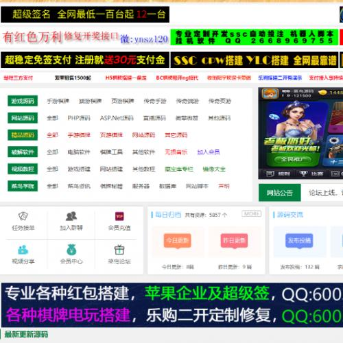 zui新发布dedecms织梦内核精仿菜鸟源码网站模板一比一自适应手机端+会员充值系统
