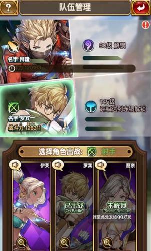 【绯雨骑士团H5】一键即玩服务端+授权后台/CDK后台+外网教程