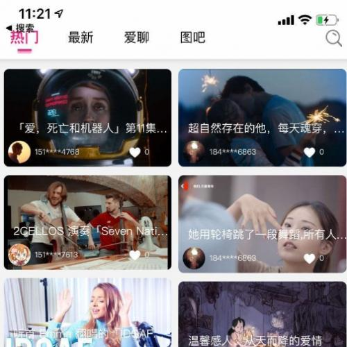 2020新发布YYC松鼠短视频 v1.6版本