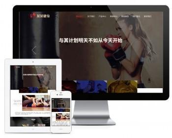 易优cms响应式健身塑型企业网站模板源码 自适应手机端 带后台