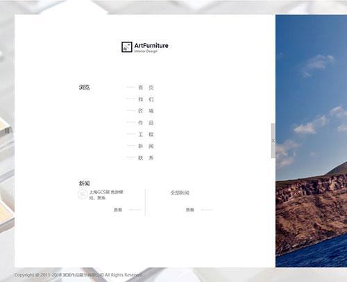 织梦响应式创意设计作品展示公司网站模板