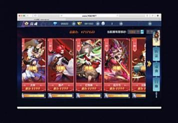 【龙武】Win版半自动一键端+GM后台+外网教程+安卓苹果双端