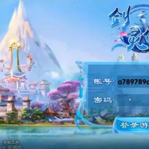 修仙手游【剑灵修真】2020总结版VM一键即玩服务端+GM后台+视频教程