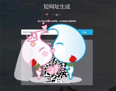 搏天短短网址生成网站源码V3.1
