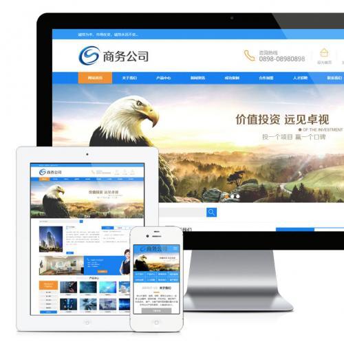 易优cms蓝色风格商业服务商务公司网站模板源码(带手机端)