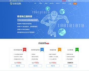 Thinkphp源码交易平台虚拟交易系统付费下载/搭建教程/交易体系