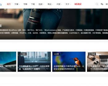 WordPress多功能自媒体新闻商城主题,超级SEO主题内部优化