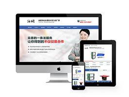 营销型饮食业油烟净化处理的设备网站织梦模板(带手机端)+PC+wap+利于SEO优化