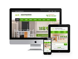 营销型家具书桌办公桌类网站织梦模板(带手机同步数据)