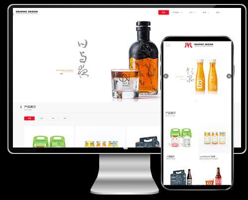 酒水饮料红酒模板高端酒水食品美食企业网站织梦模板(带手机端)