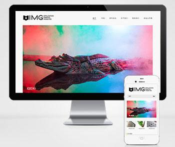 HTML5响应式简约高端轻型摄影相册杂志画册设计织梦模板dede源码下载(自适应手机版)