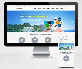 响应式科技智能产品类网站织梦dede模板AI智能科技网站源码模板下载