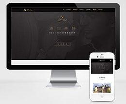 (自适应手机)响应式酒业食品葡萄酒类自适应织梦网站模板源码下载