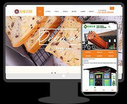 响应式蛋糕面包烘焙食品美食类企业公司展示网站织梦模板下载dede模板(带手机)