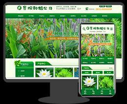 景观树木种植园林设计水果瓜果蔬菜类网站织梦模板(带手机)