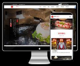 HTML5响应式餐饮美食加盟类网站织梦dede模板下载(自适应手机)