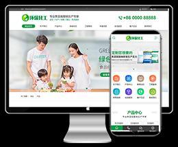 硫酸钠化学用品化工产品等网站织梦dede模板下载(带手机端)