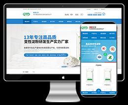 营销型蓝色淀粉原材料销售公司化工产品网站织梦dede模板下载(带手机)