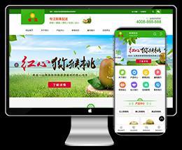 蔬菜果蔬鲜果配送绿色水果种植园网站织梦模板下载(带手机端)