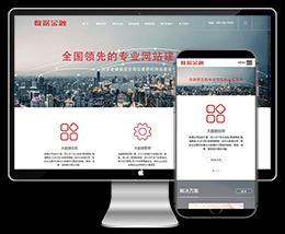 响应式大数据金融证券行业企业公司网站dede织梦模板下载(自适应手机)