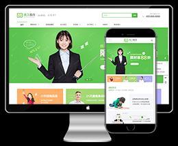 绿色高端教育培训学校商业教学等企业公司网站dede织梦模板下载(带手机)