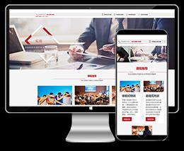 响应式企业管理企业咨询企业培训等dede织梦模板下载(自适应手机端)
