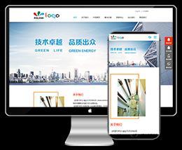 响应式新材料化工材料网站织梦dede织梦模板下载(中英双语自适应手机)