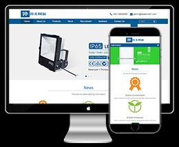 响应式外贸灯具机械电子英文网站dede源码织梦模板下载(自适应手机)