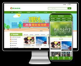 绿色资格证书学校培训机构教育机构网站dede织梦模板下载(带手机和筛选)