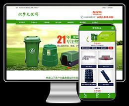 绿色营销型塑料制品类网站dede织梦模板下载源码(带手机端)