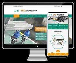 绿色营销型精密材料机械重工模具五金类网站dede织梦模板下载(带手机端)