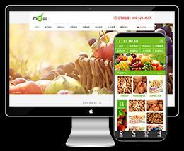 中英双语果园水果订购类网站dede织梦模板下载(带手机端)