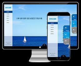 蓝色投资管理金融集团公司通用企业网站dede织梦模板下载