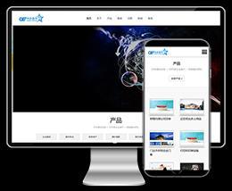 响应式网站建设网站设计网络推广优化网站dede模板下载(自适应手机)