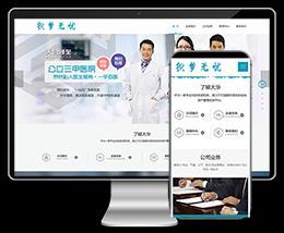 响应式蓝医院金融股权投资机构管理网站织梦模板下载(自适应手机)