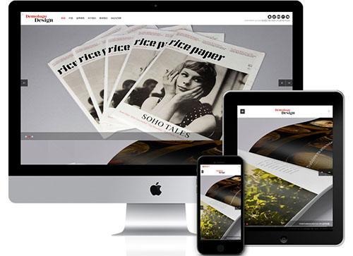 ( 自适应手机)响应式图片摄影展示类网站织梦模板下载