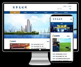 (自适应手机)html5响应式协会政府类网站织梦模板下载