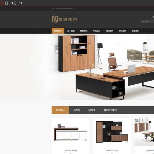 中英双语(带手机)大气古典家具家居展示网站织梦模板下载