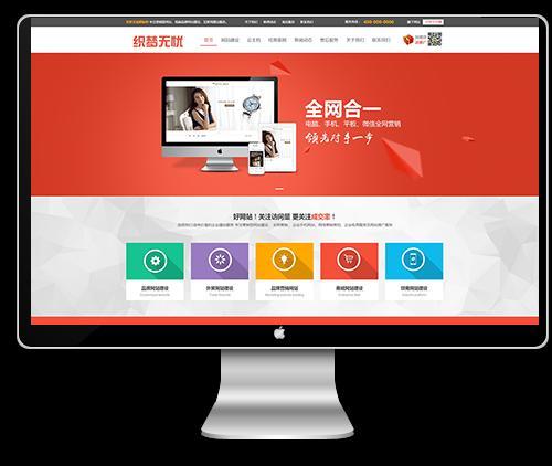 高端大气网络公司建站公司企业网站织梦模板下载源码