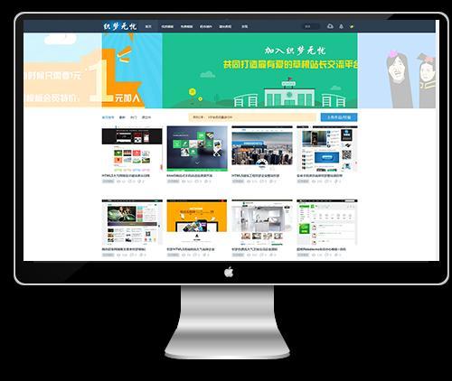 dede网页模板下载下载素材销售下载站平台织梦模板下载源码