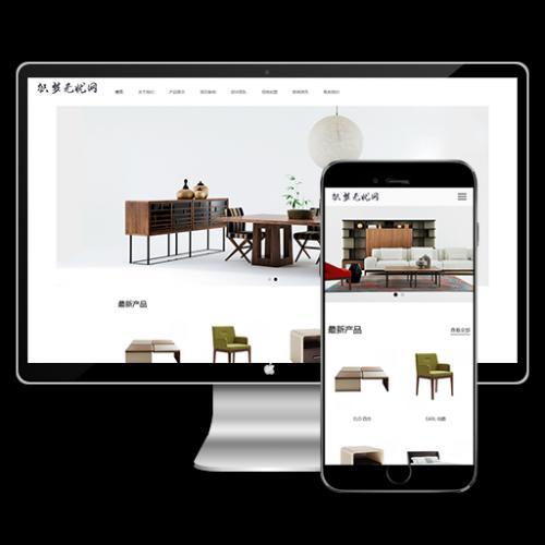 (自适应手机版)响应式智能家居家具展示装潢类网站织梦模板下载源码