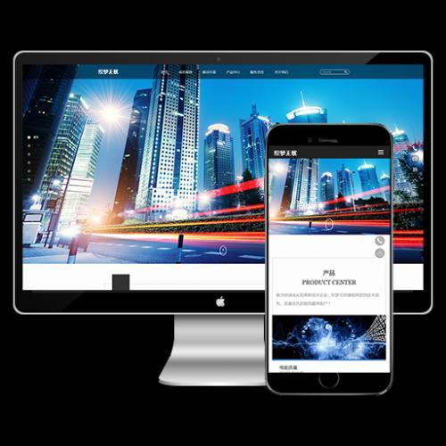 (自适应手机)响应式HTML5高端电子机械企业dede织梦模板下载源码
