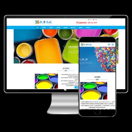 (中英双语自适应手机)响应式油漆材料类网站织梦dede织梦模板下载源码