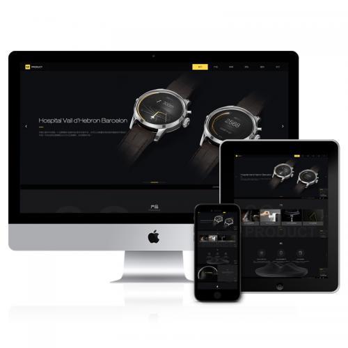 (带手机端)滚屏炫酷电子产品电子配件手表配饰展示类织梦模板下载源码